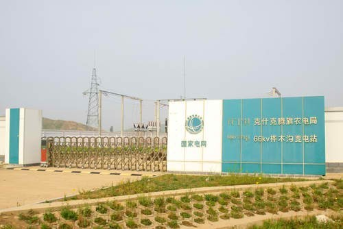 China : State Grid to pay $1.8 bln for big stake in Brazil's CPFL