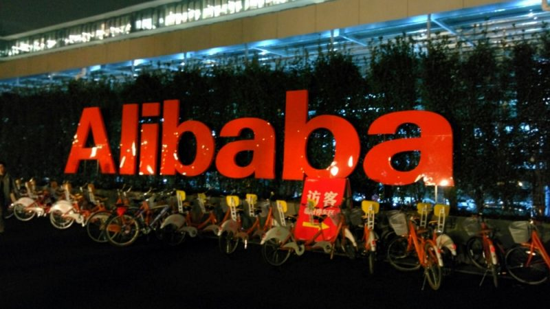 Alibaba passes earnings milestones, silent on SEC probe