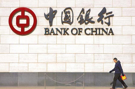 China : Takeover tussle show how banks are into risky lending