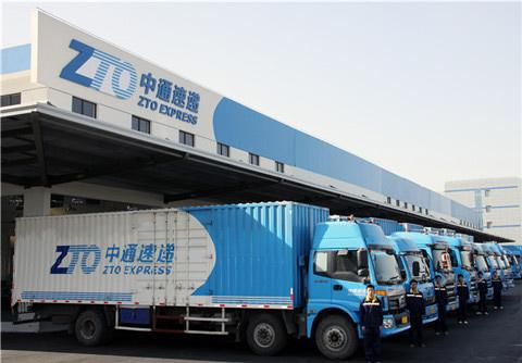 Chinese logistics firm ZTO Express files for up-to-$2 bln IPO in US -IFR