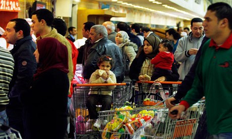 Egypt : Urban Consumer Inflation jumps to 14 pct in June