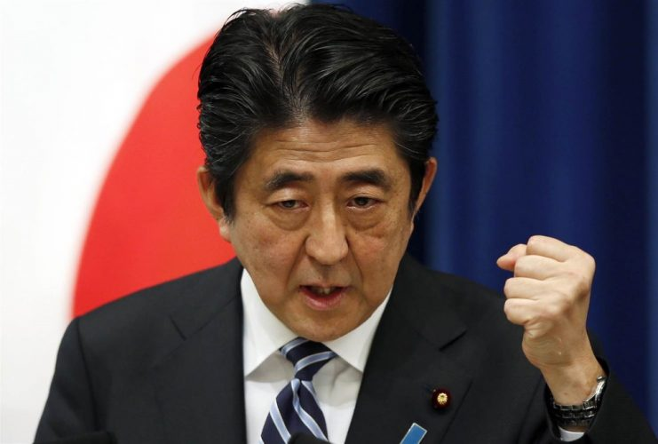 Japan : Gov't planning at least 20 trln yen to support economy