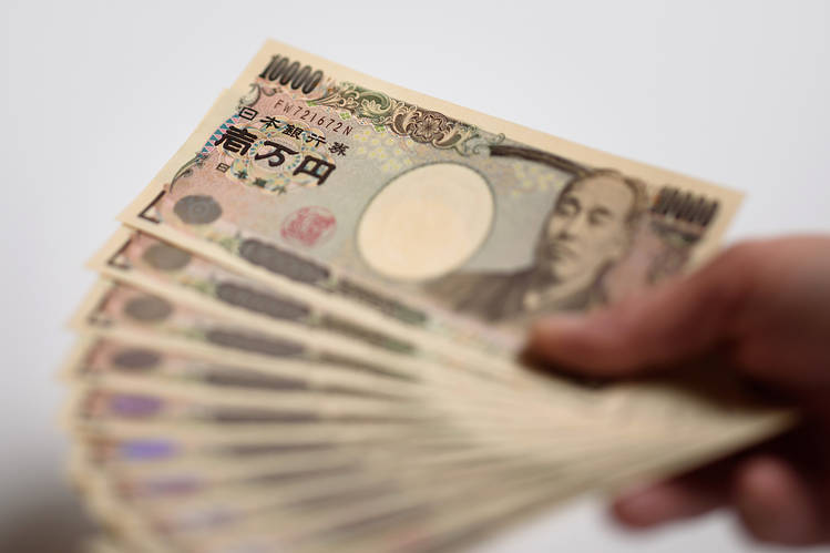 Yen strengthens on scepticism about BOJ's new framework