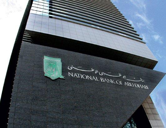Abu Dhabi : Merger to Create $175 Billion Banking Heavyweight