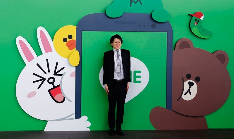 Japan : Line Corp could be the Biggest IPO of 2016 So Far