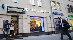 Russia, in one of biggest bail-outs in its history, rescues Otkritie bank