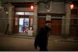 China dreams on hold: heartland city feels chill of economic slowdown