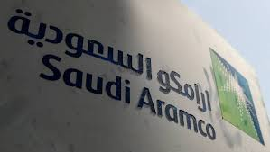 Kuwait's KIA plans to invest in Aramco IPO